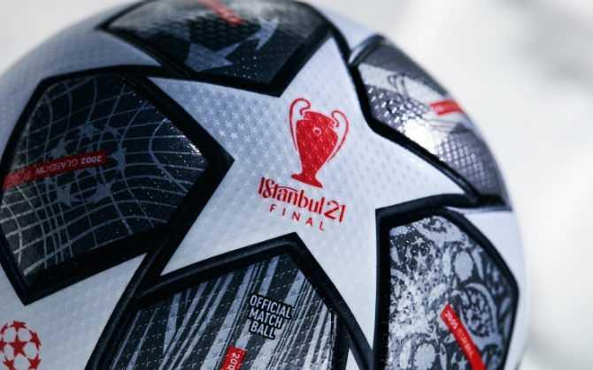 Finale di Champions League 2021 in Inghilterra: una proposta concreta